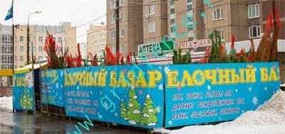 ������� ���������� ��� ������� ������� �� www.gridfence.ru
